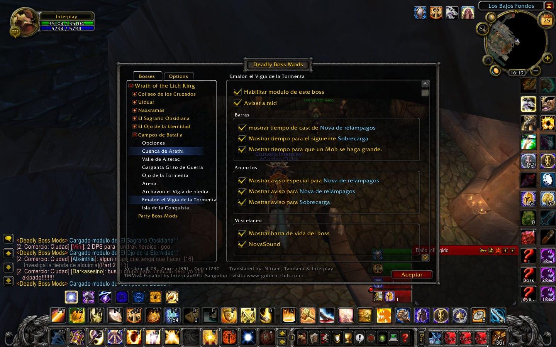 dbm_esp_screenshot_2