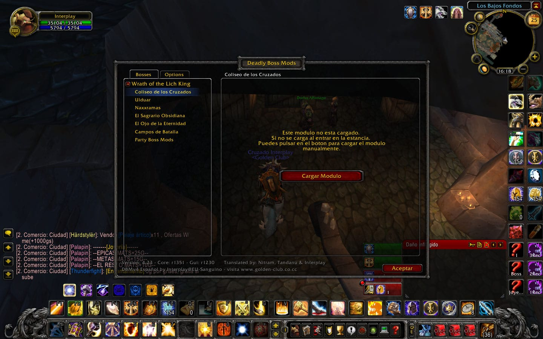dbm_esp_screenshot_3