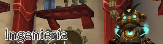banner_guia_ingenieria_1_450
