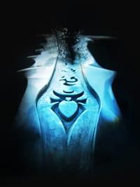 Frostmourne-lore-GW