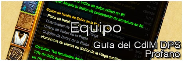 banner_guia_dk_profano_dps_equipo