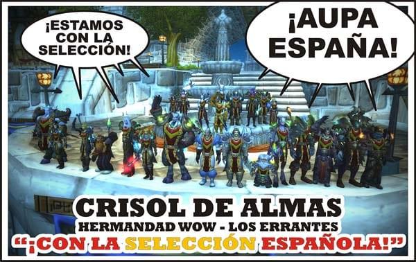 crisol_seleccion_peque