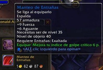 manteo-entranas-undercity-fuerza