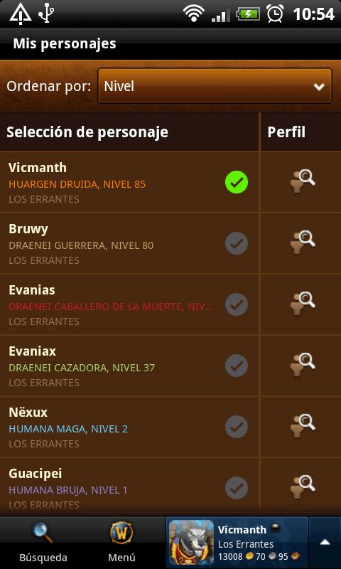 lista_personajes