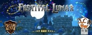 Celebración del Festival Lunar