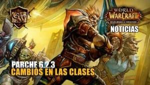 CAMBIOS EN LAS CLASES 6.2.3