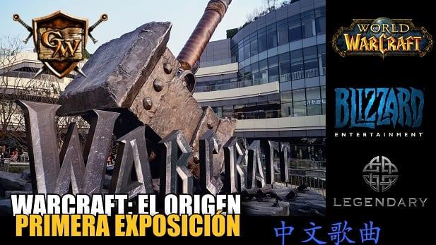primera exposición warcraft