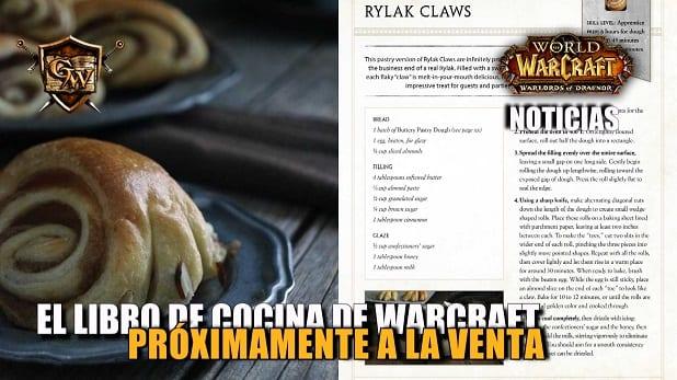 El libro de cocina de World of Warcraft próximamente a la venta