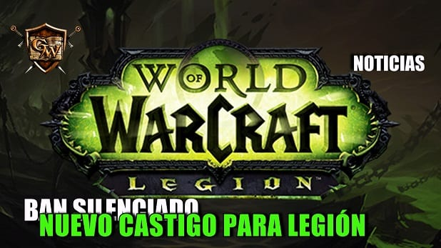 El castigo silenciado llega a World of Warcraft