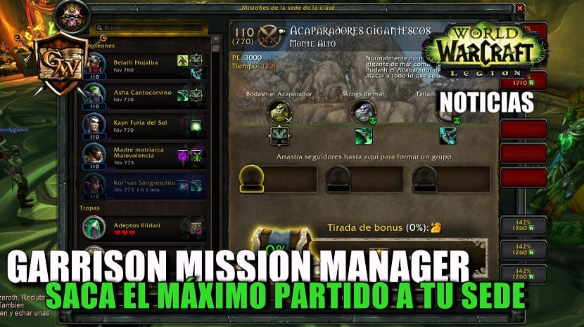 Saca el máximo partido a tu sede con Garrison Mission Manager