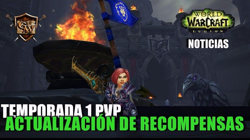 Actualización de las recompensas de la temporada 1 de PvP