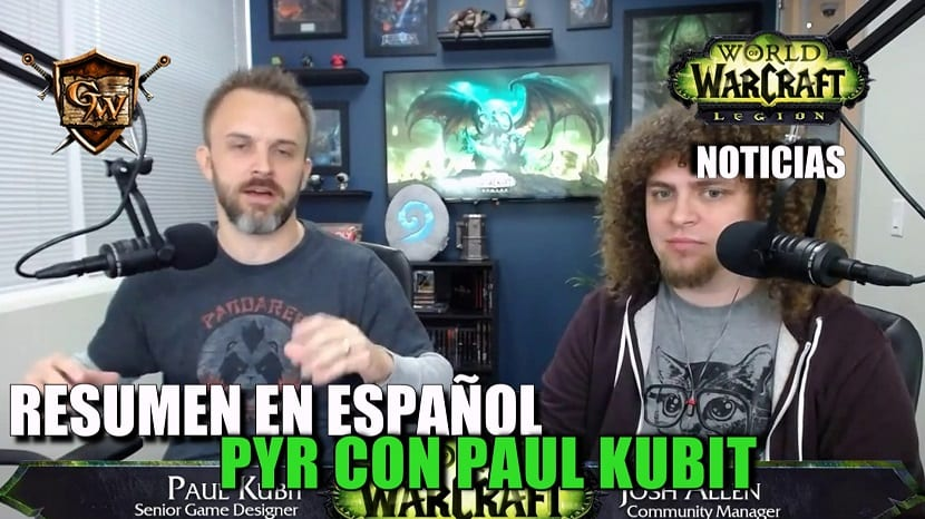 Resumen del PyR con Paul Kubit