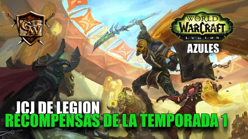 recompensas de la temporada 1