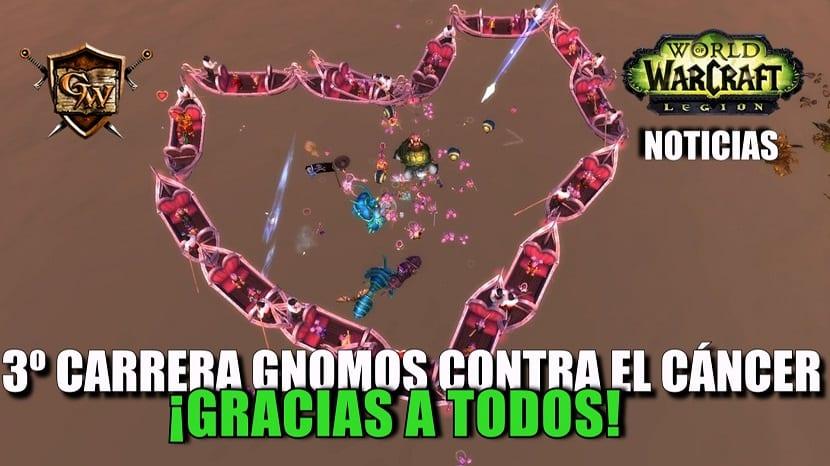3º carrera de Gnomos contra el cáncer servidores – ¡Muchas gracias a todos!