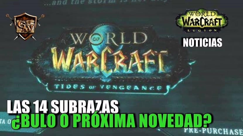 subrazas