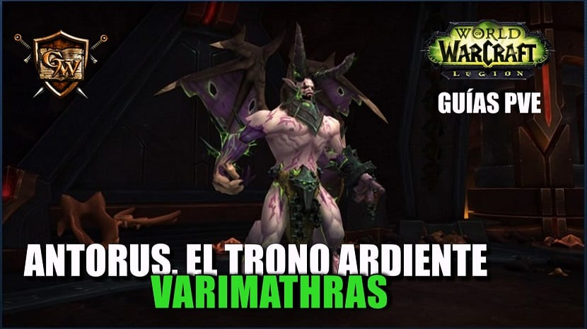 Varimathras