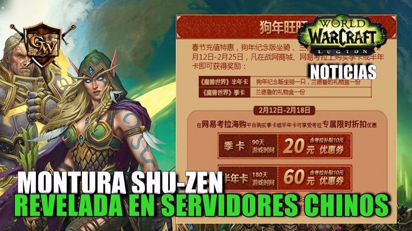 Se revela en los servidores chinos la montura Shu-zen