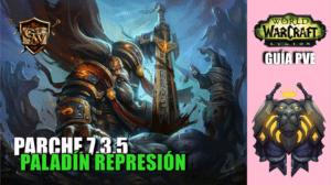 portada paladín represión 7.3.5