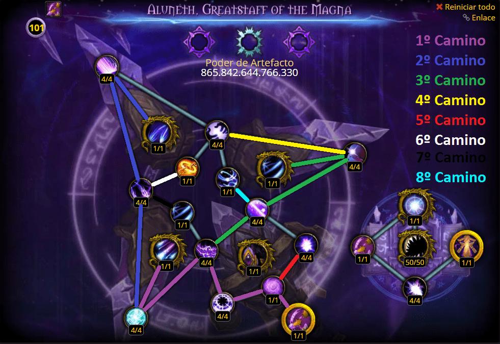 arma artefacto talentos mago arcano 7.3.5