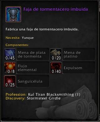Herrería en Battle for Azeroth