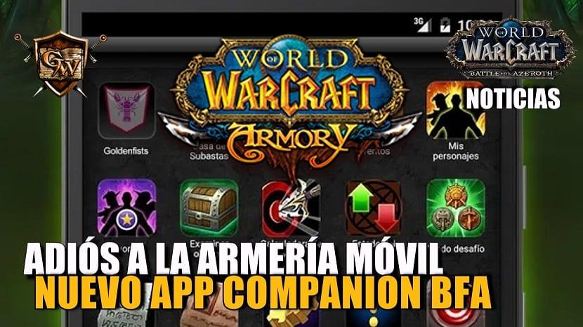 La aplicación de Armería móvil de World of Warcraft cesa sus funciones a partir del 11 de julio