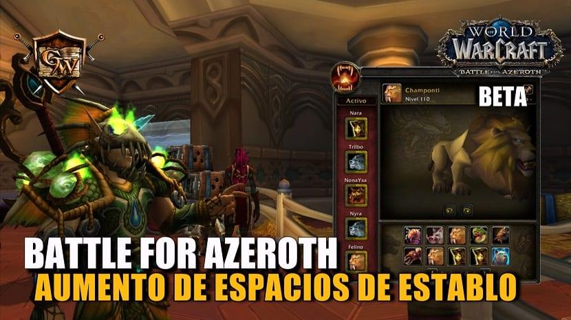 establos en Battle for Azeroth