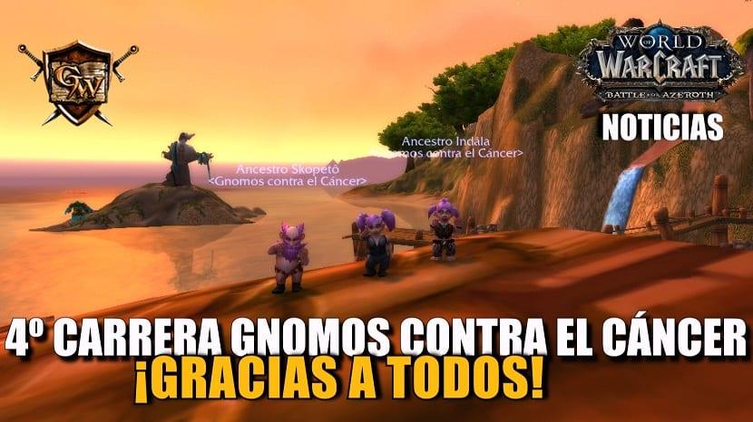 4º carrera de Gnomos contra el cáncer servidores – ¡Muchas gracias a todos!