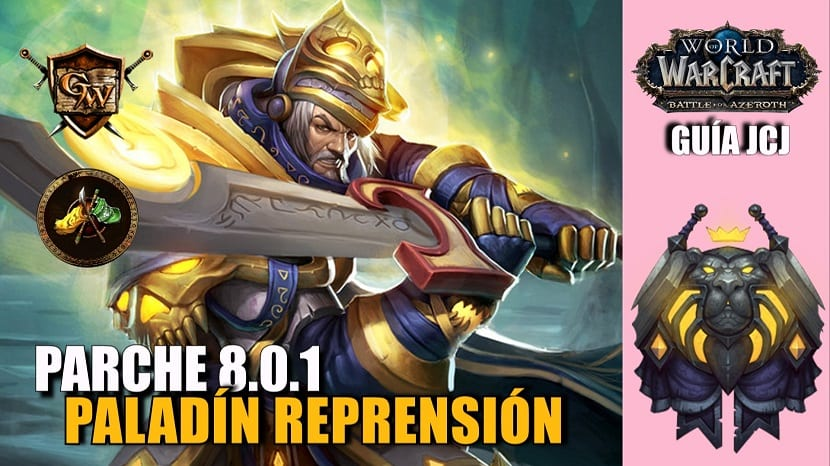 paladin reprension portada guía pvp